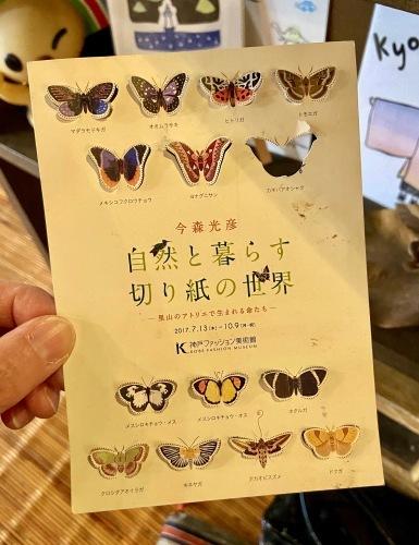 京都で台湾を満喫「微風台南」さんへ_b0325640_13482775.jpg
