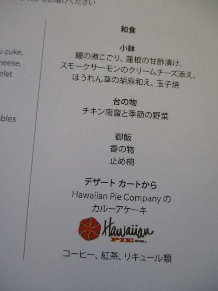 ハワイ NO8   6日目 _a0279743_14222656.jpg