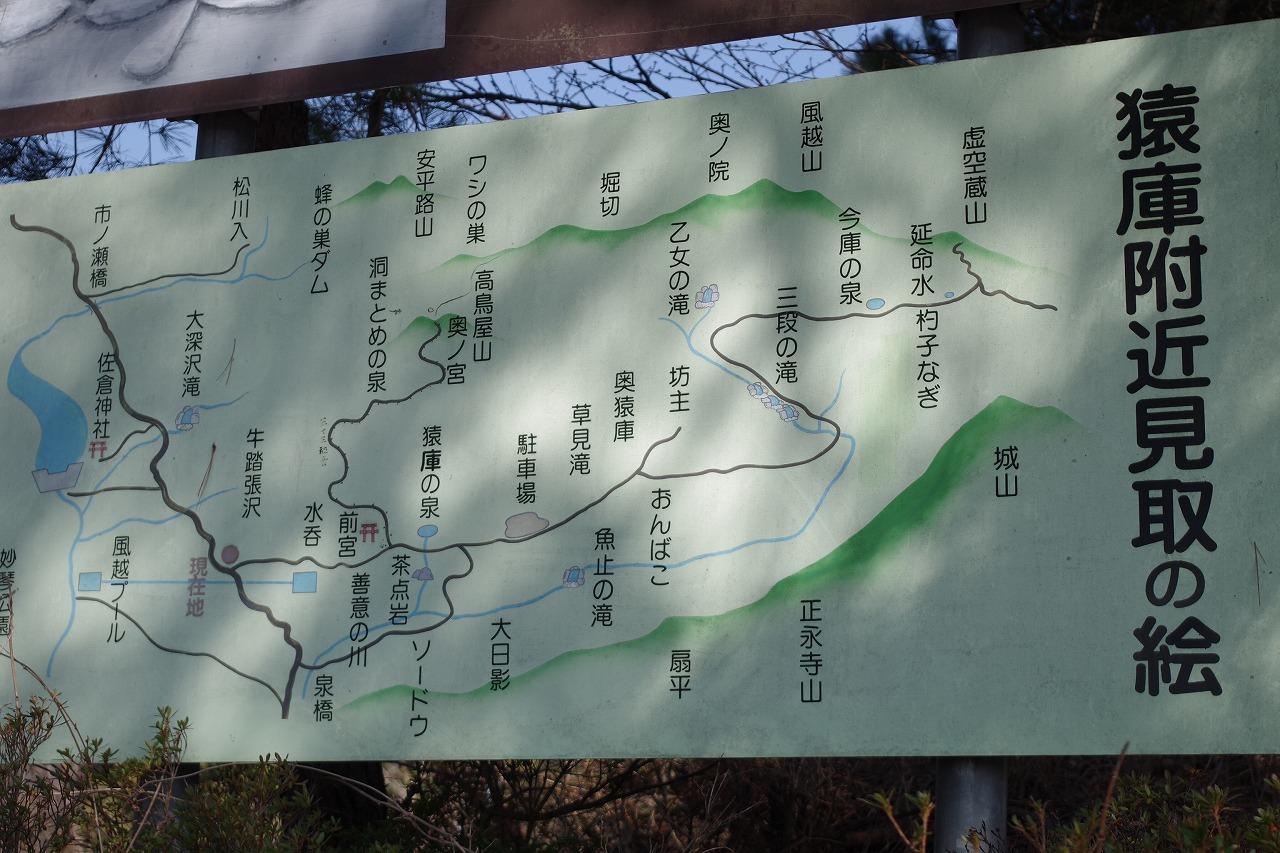 松川入財産区 樹を見に行ってきました。_f0114346_07060956.jpg