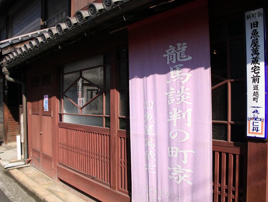 2020年 2月 鞆の浦_d0202264_20452986.jpg