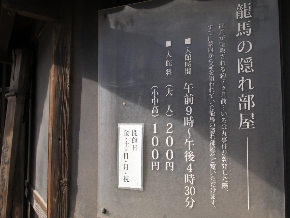 2020年 2月 鞆の浦_d0202264_481521.jpg