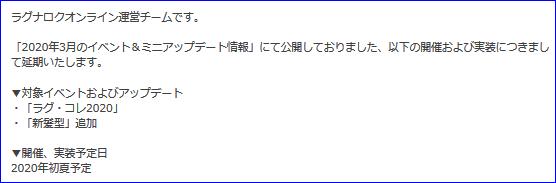 イベント延期のお知らせ_d0330183_6315293.png
