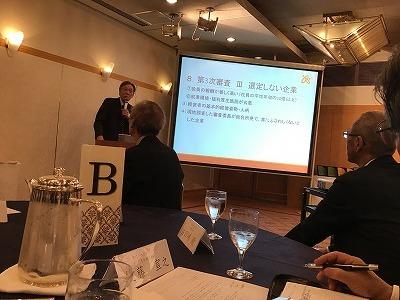 日本でいちばん大切にしたい会社大賞_e0190287_16321057.jpg