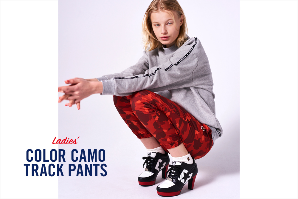 COLOR CAMO TRACK PANTS_a0174495_16145156.jpg