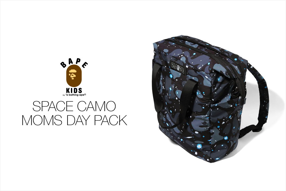 SPACE CAMO MOMS DAY PACK_a0174495_16253024.jpg