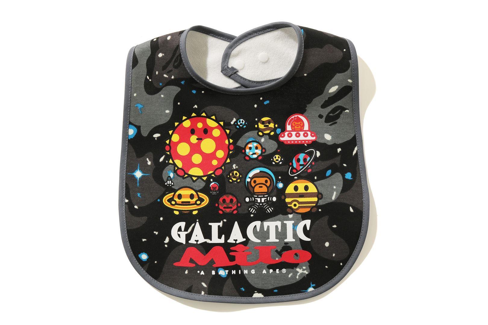 SPACE CAMO BABY MILO® BIB_a0174495_16381422.jpg