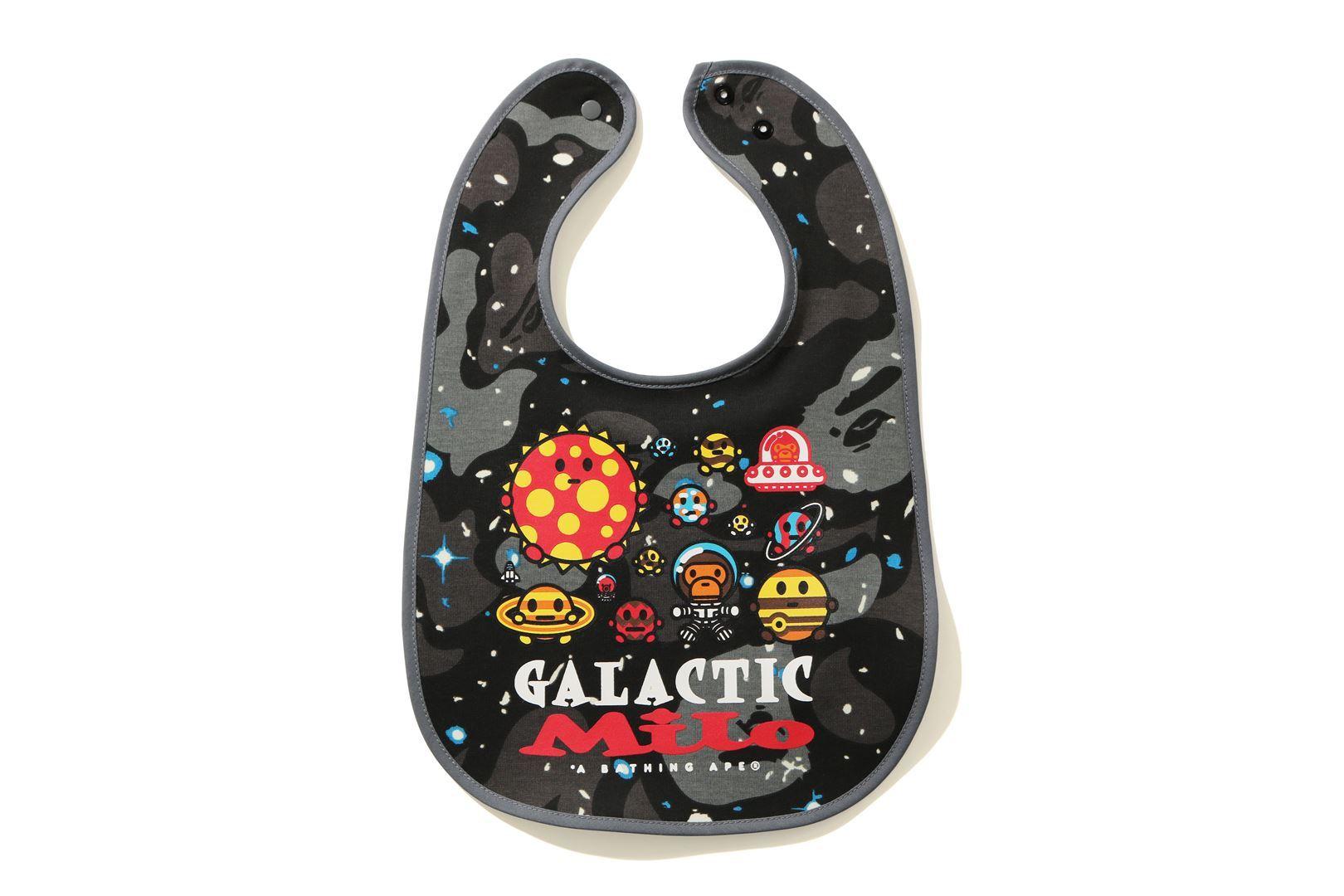 SPACE CAMO BABY MILO® BIB_a0174495_16382167.jpg