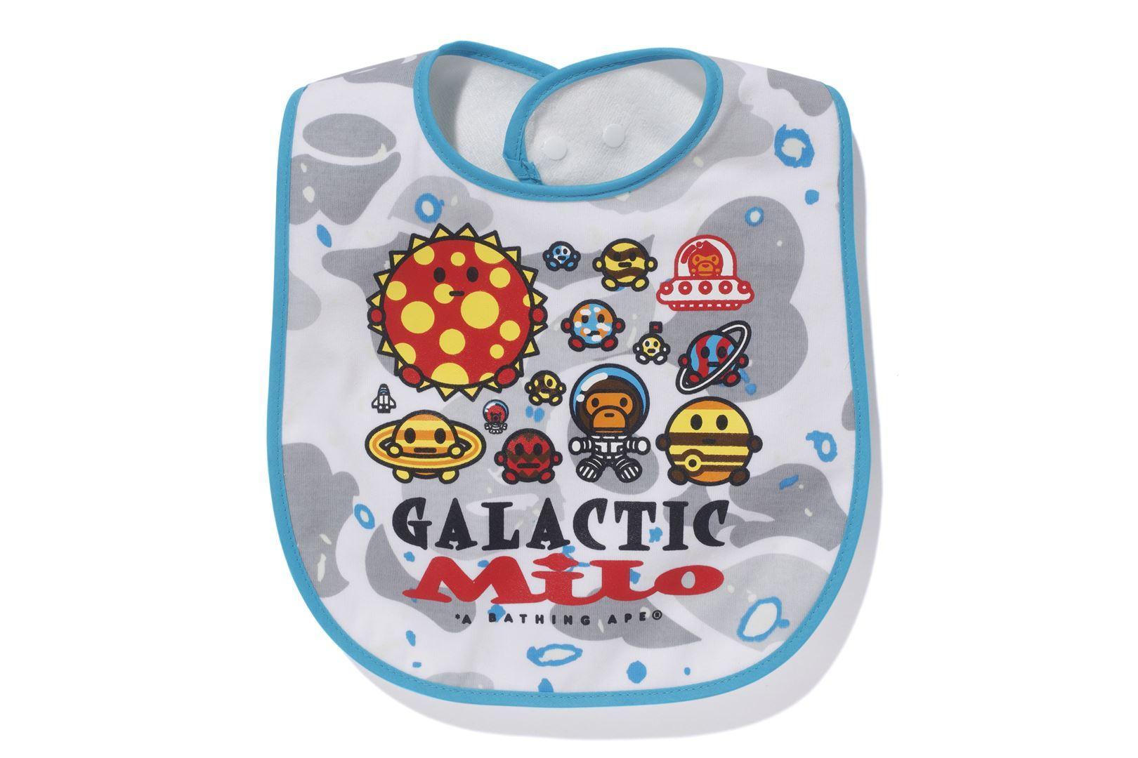 SPACE CAMO BABY MILO® BIB_a0174495_16383765.jpg
