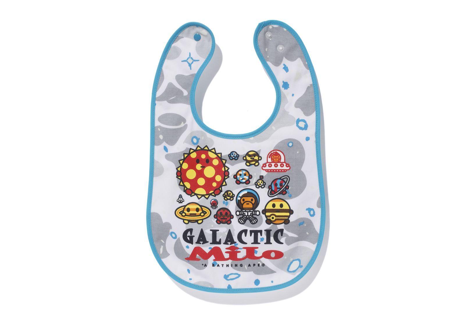 SPACE CAMO BABY MILO® BIB_a0174495_16384459.jpg