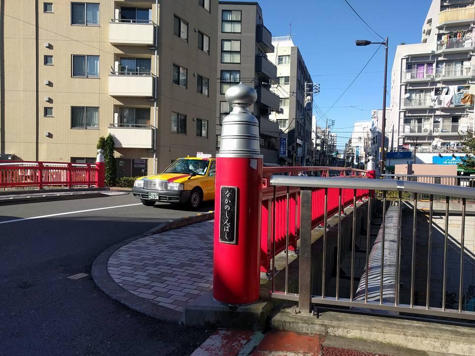 神田川で繋がってる_f0017300_17412208.jpg