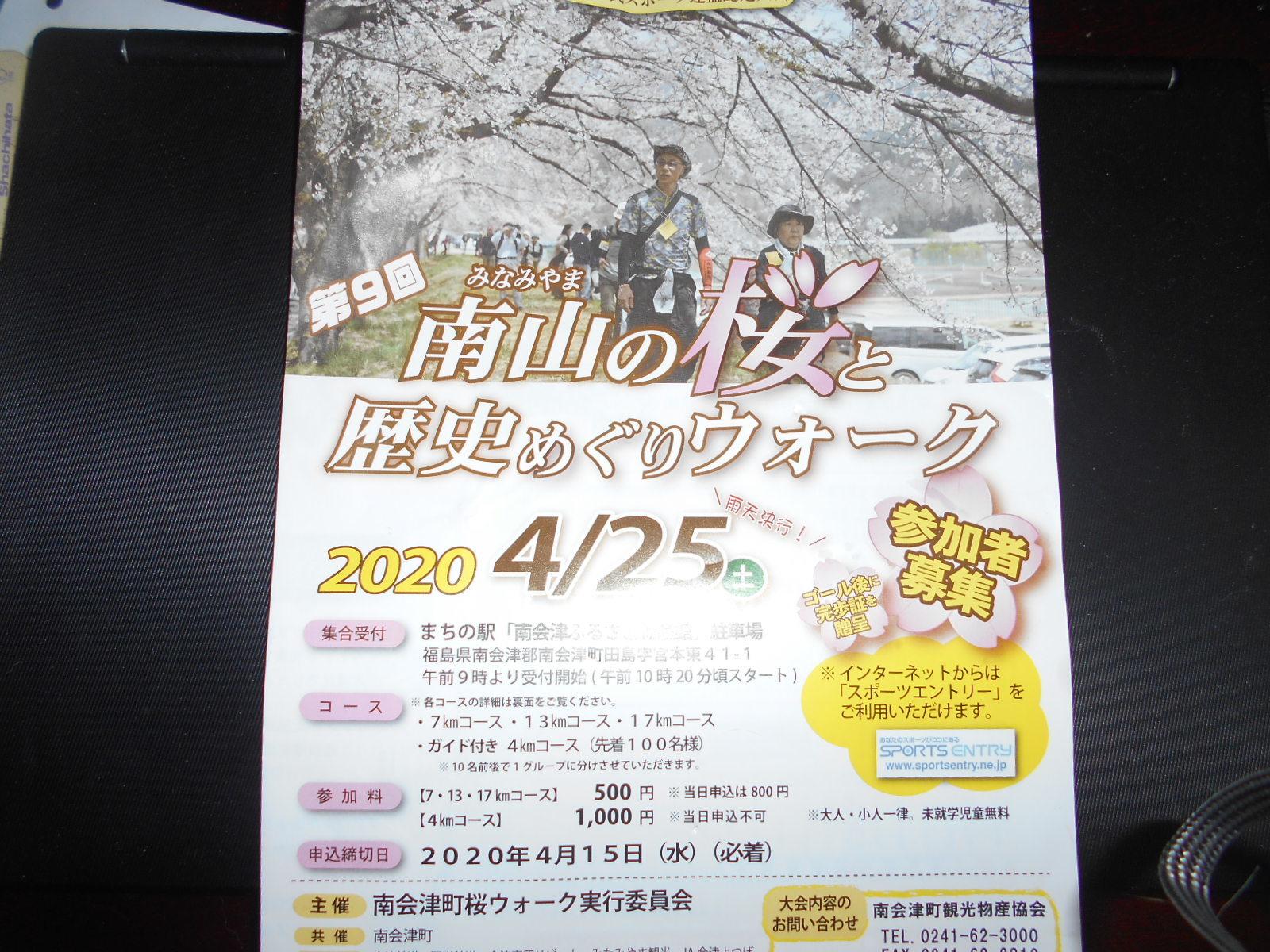 3月25日_f0210811_11304102.jpg