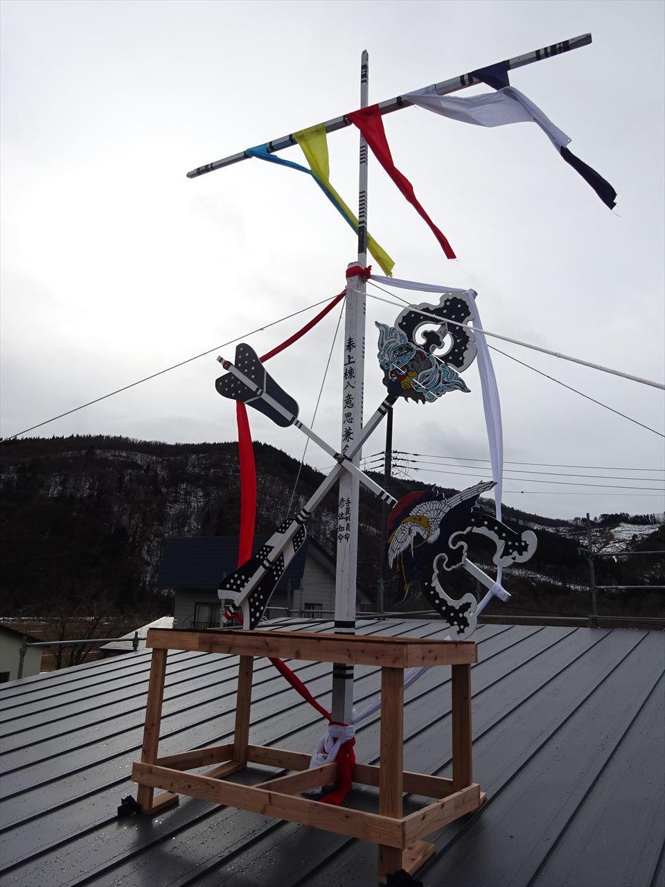 田沢湖の家 上棟式を執り行いました!_f0105112_16253822.jpg