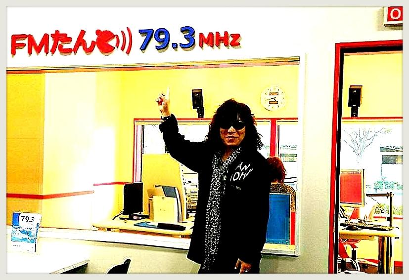 デビュー記念日の今夜は故郷 FMたんとで「くるナイ」再放送!_b0183113_16153451.jpg