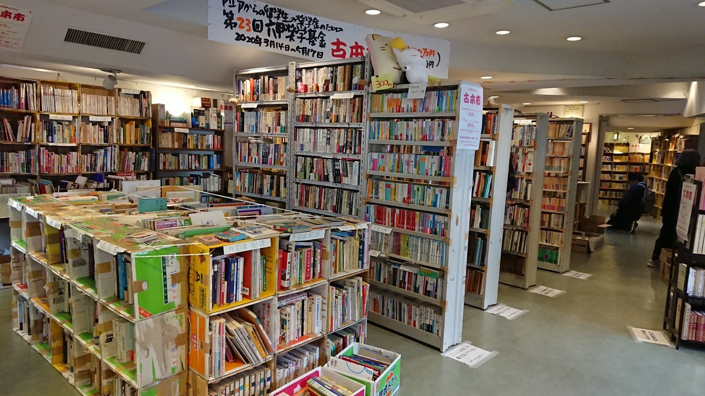 RoCoCoはお休みですが、古本市開催中!_f0223914_12044776.jpg