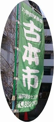 RoCoCoはお休みですが、古本市開催中!_f0223914_13493269.jpg