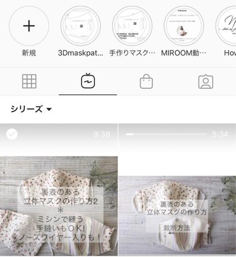 リネンとガーゼで作る大人用立体マスク(自宅用)型紙に英語表記追加しました♪_f0023333_22295962.jpg