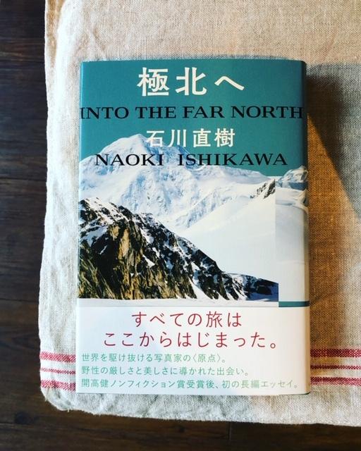 2019年11月「青と夜ノ空セレクト便」で送った本の紹介1_c0328441_14333263.jpg