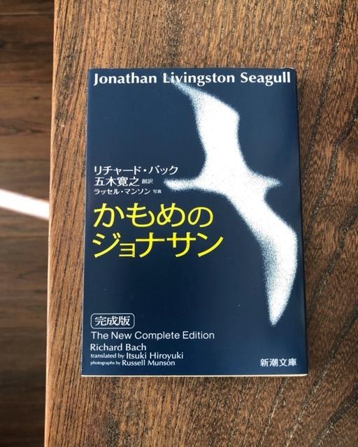 2019年11月「青と夜ノ空セレクト便」で送った本の紹介2_c0328441_14445623.jpg