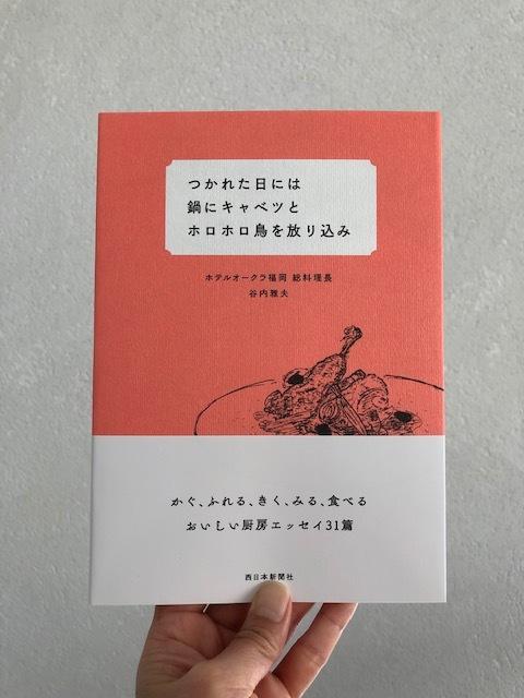 2019年11月「青と夜ノ空セレクト便」で送った本の紹介3_c0328441_14552528.jpg