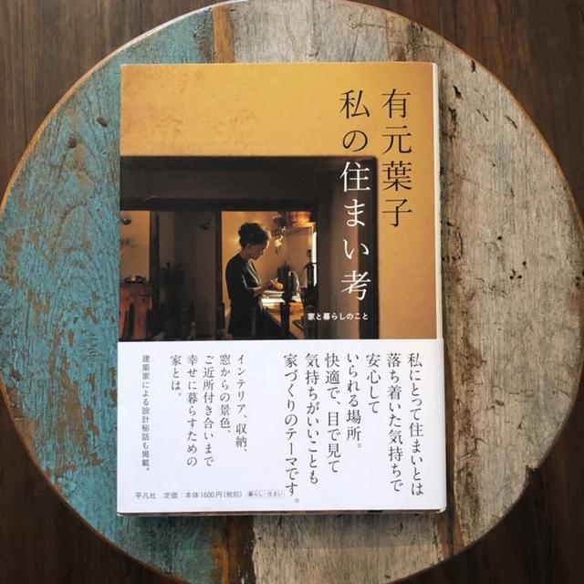 2019年11月「青と夜ノ空クルクル便」で送った本の紹介1_c0328441_15090599.jpg