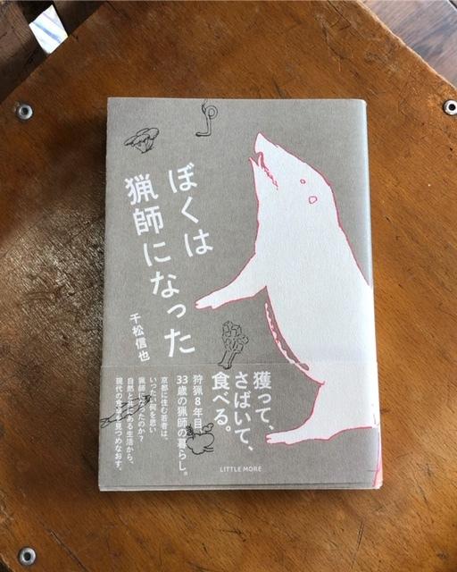 2019年11月「青と夜ノ空クルクル便」で送った本の紹介2_c0328441_15200299.jpg