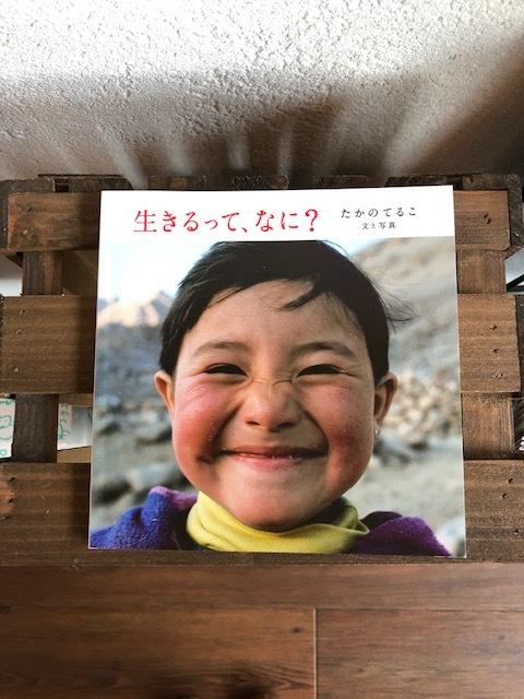 2019年12月「青と夜ノ空セレクト便」で送った本の紹介1_c0328441_16432841.jpg