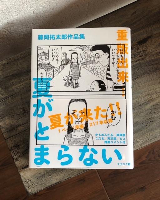 2019年12月「青と夜ノ空セレクト便」で送った本の紹介2_c0328441_16540476.jpg