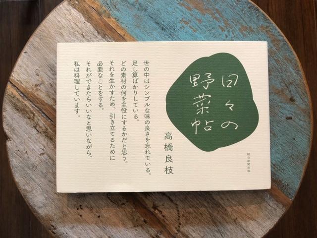 2019年12月「青と夜ノ空セレクト便」で送った本の紹介4_c0328441_17153289.jpg