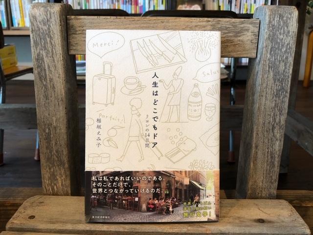 2019年12月「青と夜ノ空クルクル便」で送った本の紹介2_c0328441_17483719.jpg