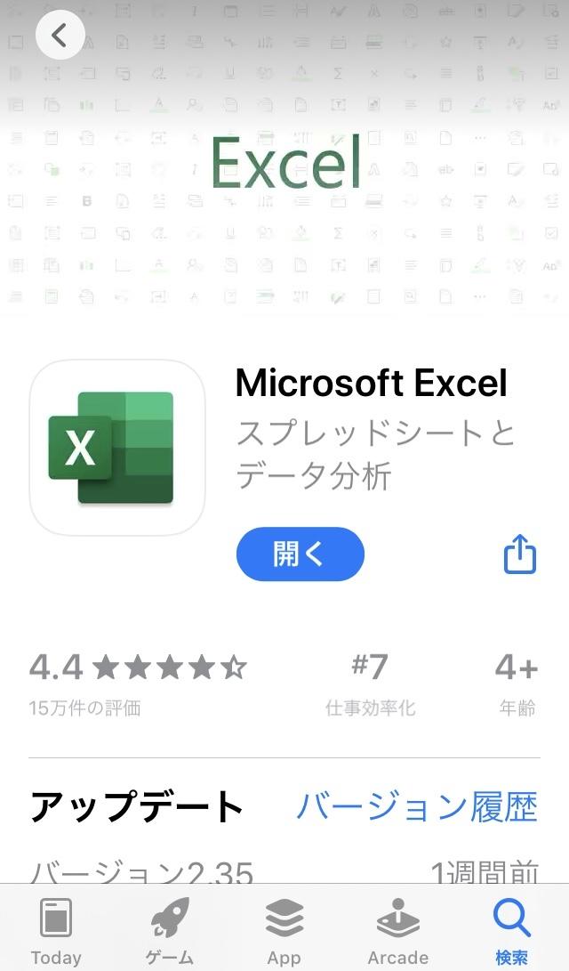 エクセル_e0179943_10104255.jpeg