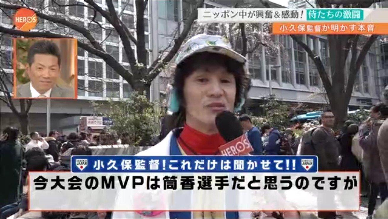 漢の吉祥寺によくある風景①_c0308247_15465155.jpg