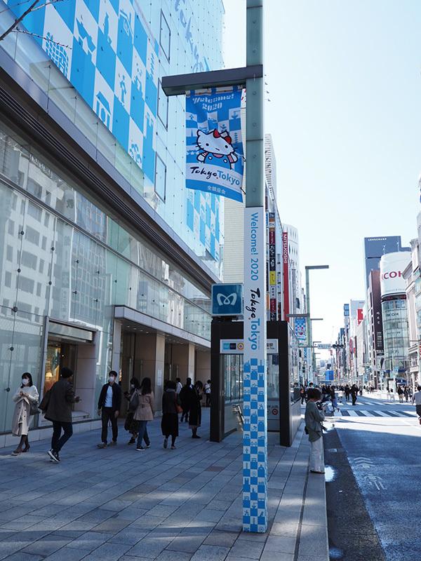 Hello from Tokyo 121 銀座_a0003650_22145358.jpg