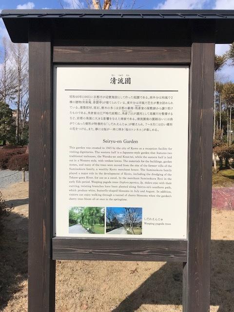 二条城煎茶会へ・三眠蚕色無地に西陣まいづる名古屋帯。_f0181251_13353241.jpg