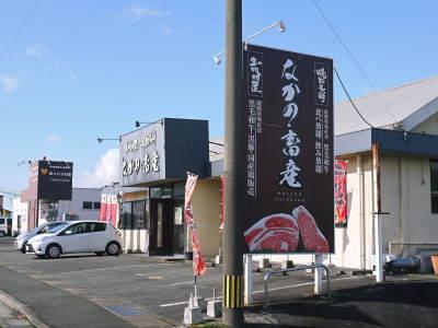熊本県産黒毛和牛の精肉販売に向けて 「中野畜産」の牧場を現地取材!こだわりのエサについて!_a0254656_17583281.jpg