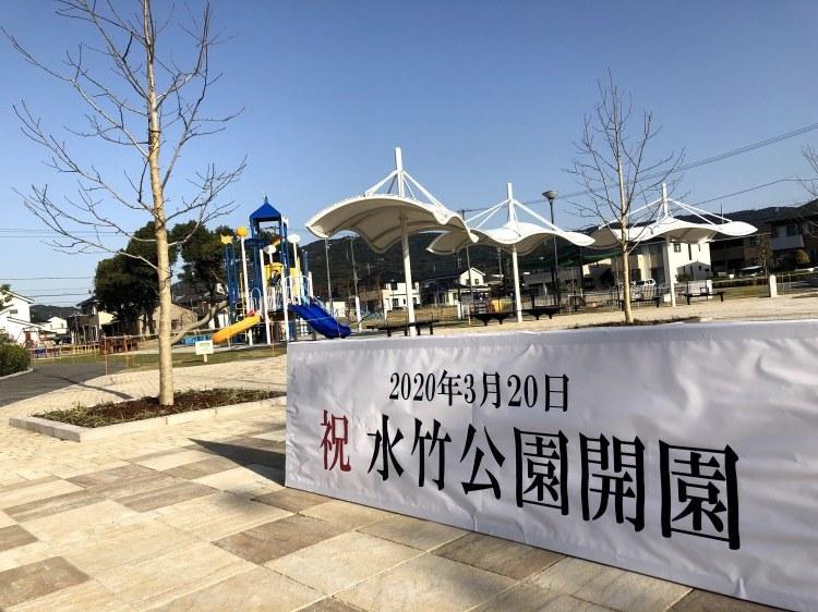 蒲郡に新し公園が出来ましたね_f0247860_09433932.jpg