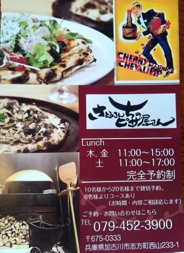 """""""さとうさんちのピザ屋さん""""_a0111166_04465822.jpg"""