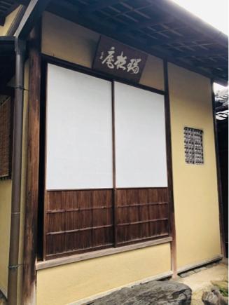 京都旅②~フランチェスカ宇治を行く_e0078071_23064704.jpg