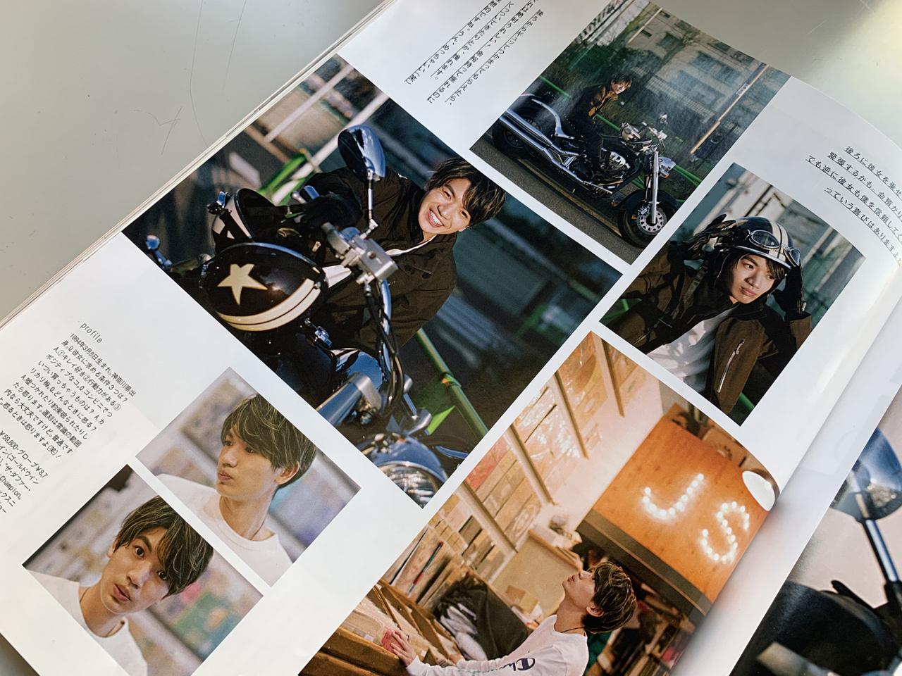 SixTONES 髙地優吾 「CanCan(キャンキャン)2020年5月号」撮影協力!_d0099181_16151294.jpg