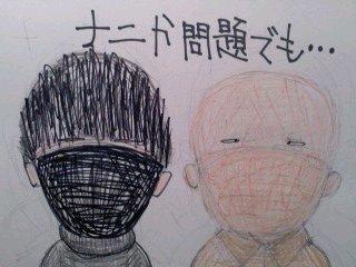 マスク怖い/Cobit 19_d0090888_19580201.jpg