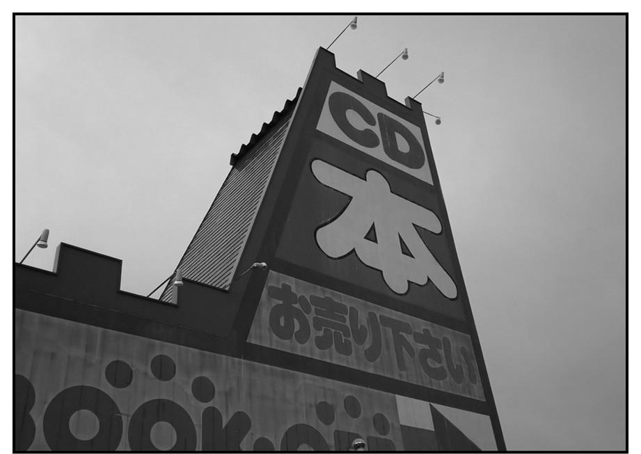 【ただの雑記】車載動画の収録(盛岡集合→盛岡解散…編)_f0205396_19335426.jpg