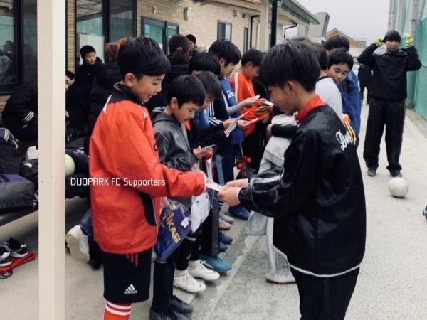 U-12 卒団イベント March 21, 2020_c0365198_10413679.jpg