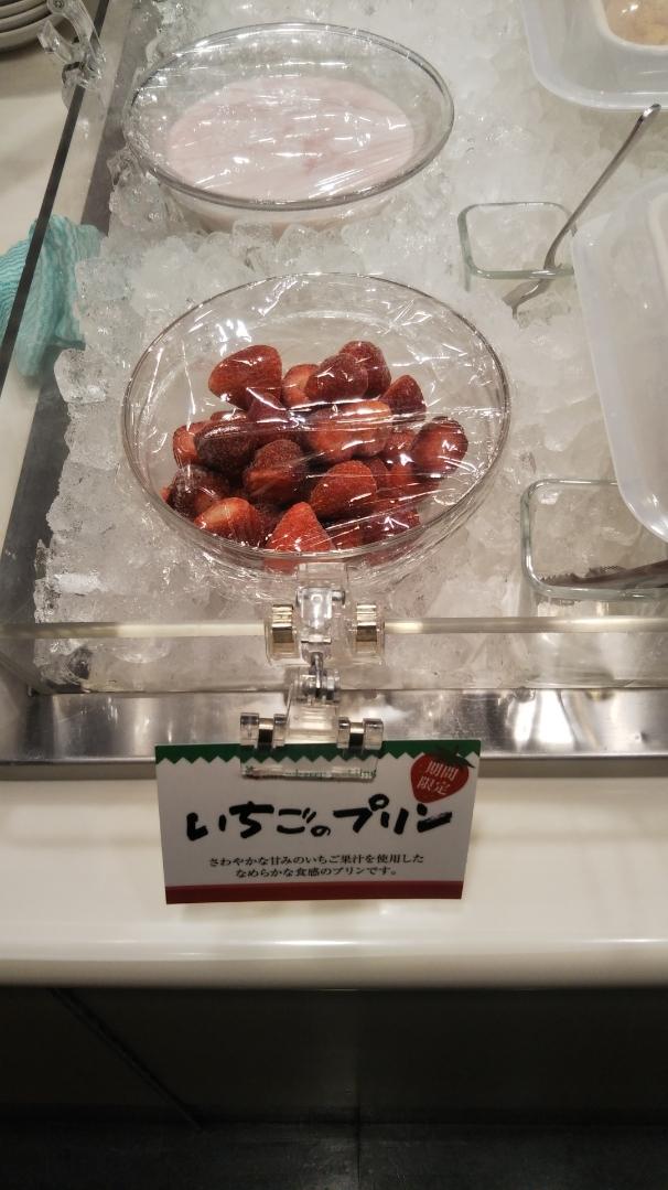 串屋物語 イオンモール甲府店_f0076001_22421162.jpg