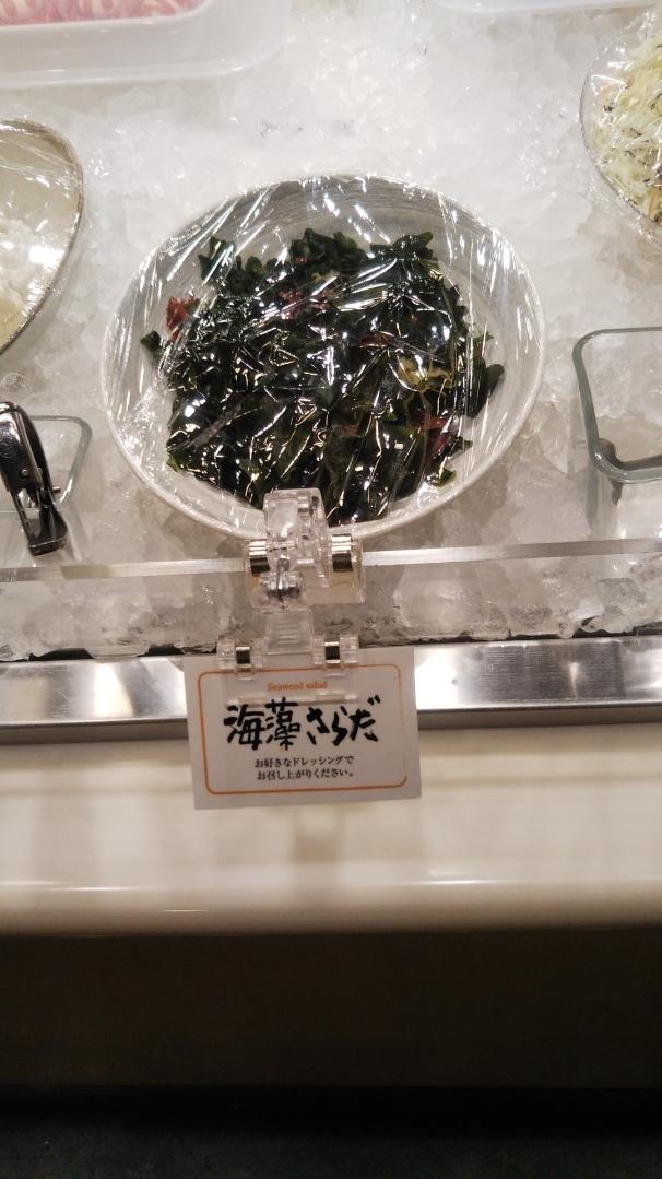 串屋物語 イオンモール甲府店_f0076001_22431464.jpg