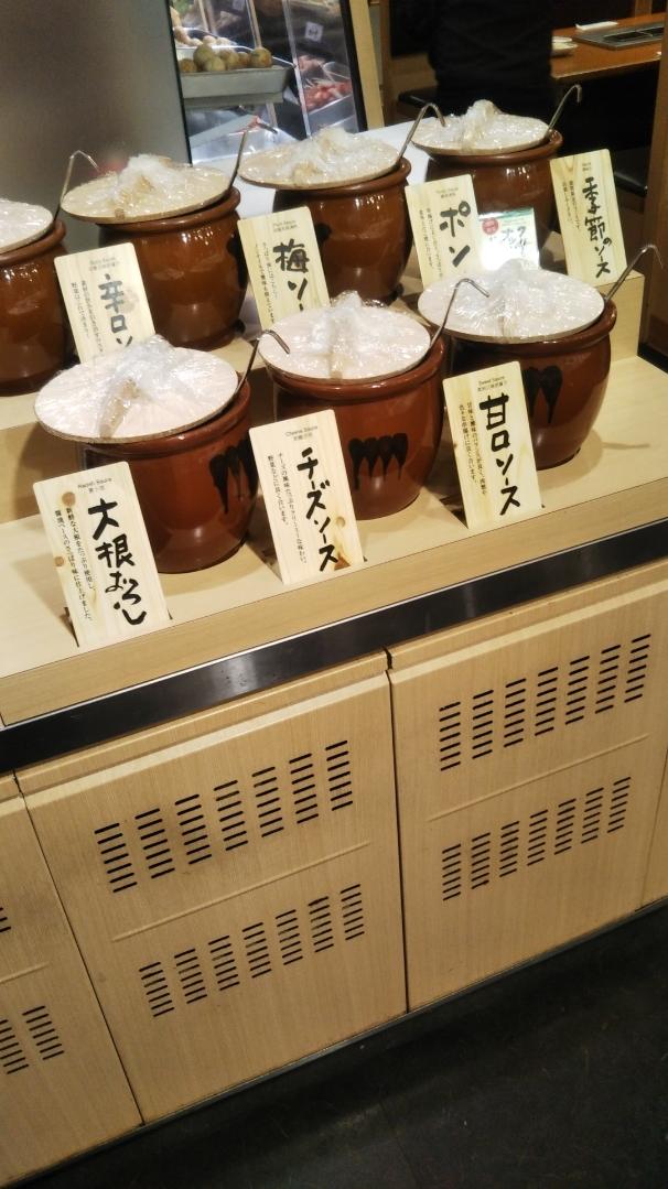 串屋物語 イオンモール甲府店_f0076001_22444527.jpg