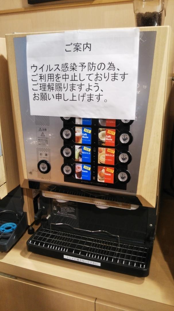 串屋物語 イオンモール甲府店_f0076001_22464095.jpg