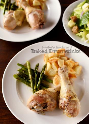 鶏ドラムスティックのオーブン焼き_b0253205_10354879.jpg