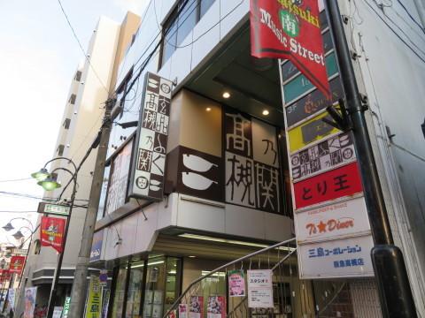 高槻市、玄品ふぐからといだ寿司にお邪魔。_d0019916_11465394.jpg