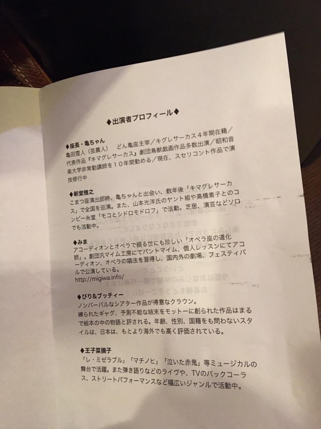 赤坂の「明日に架ける橋」_a0163623_19582177.jpg