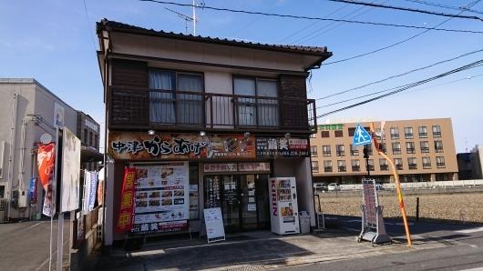 鶏笑 岡山国富店 _d0030026_13170538.jpg