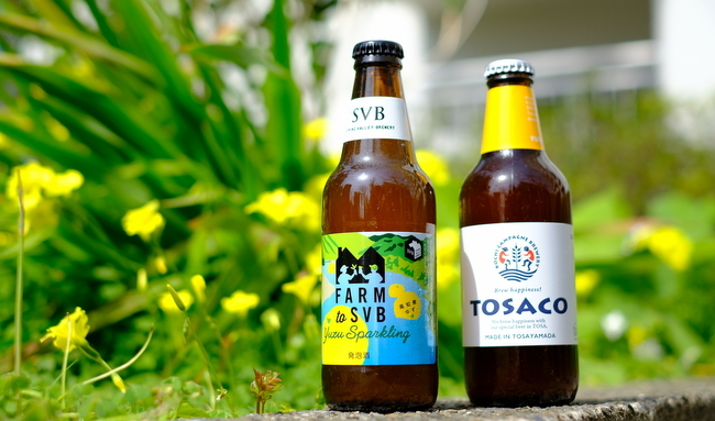 「クラフトビールでゆず活!ゆずクラフト飲み比べセット」_a0000029_16323092.jpg
